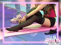 "Collant protagonisti in Giappone, in TV con ""Beauty Class"""